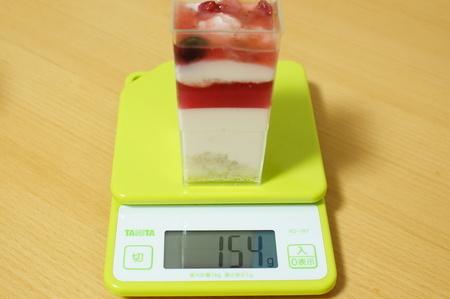 豆乳が入ったレアチーズ〜ベリーソース〜