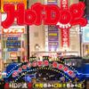 「Hot-Dog PRESS」No.65