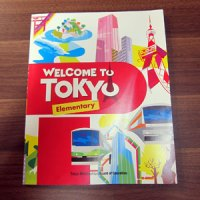 『Welcome to Tokyo』