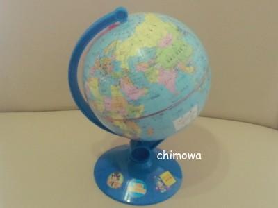 チャレンジ5年生4月号教材「まるごと地球儀」2012年度版