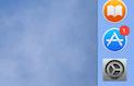 macbook12、アップデーロ