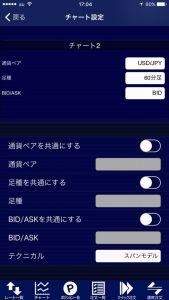 iPhone_supan