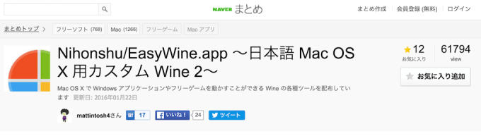 EasyWine_Down