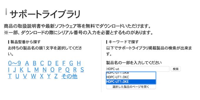 macbook12ハードディスク