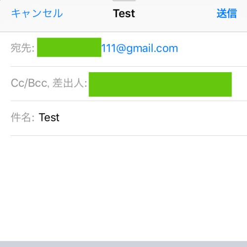 迷惑メール確認メール