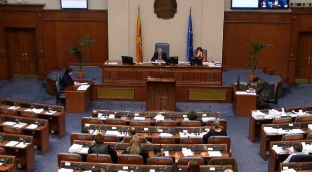 Ligjet për reforma sociale para deputetëve