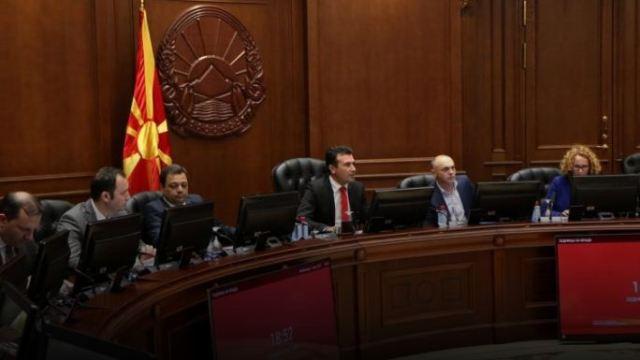 Qeveria e Republikës së Maqedonisë së Veriut do të mbajë mbledhjen e rregullt të 136-të