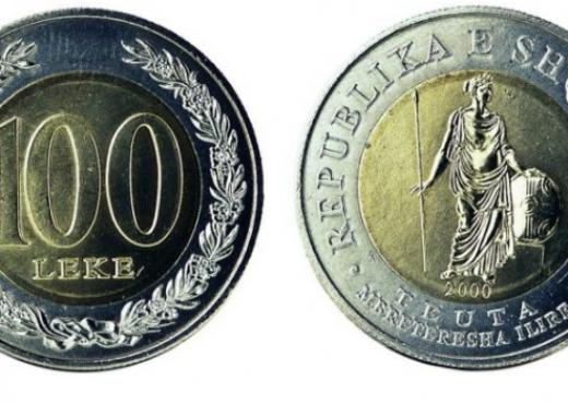 Monedha e vetme që e ka figurën e një gruaje shqiptare