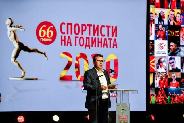 """Zaev në """"Sportistët e vitit"""": Sportistet dhe sportistët në Qeveri kanë partner për sigurimin e kushteve për suksese të larta sportive"""