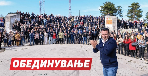 Nga monumenti i Lirisë në Koçan, Zaev: Bëj thirrje të bashkohemi dhe të vazhdojmë të punojmë bashkë për liri dhe demokraci