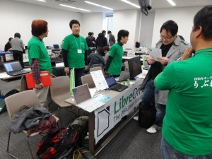 LibreOffice booth and volunteers from the Japanese team.