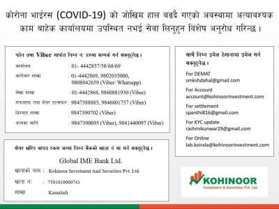 20210512085558_kohinoor-covid2o