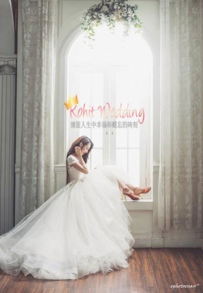 Ephotoessay Korea Pre Wedding 38