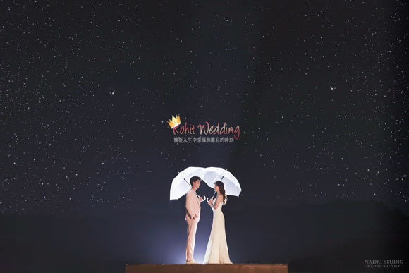 Korea-Pre-Wedding-Wedding-Shoot-Nadri-40