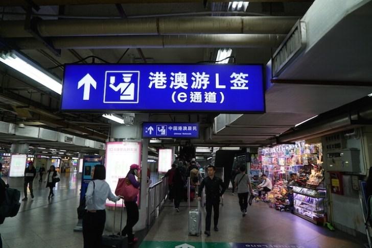 深センから香港国際空港への行き方 6