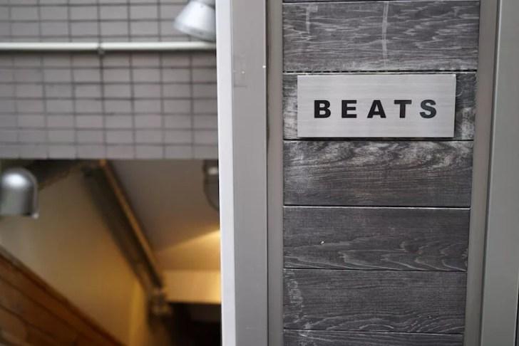 麻布の安いパーソナルトレーニングジムBEATS ビーツ 住所
