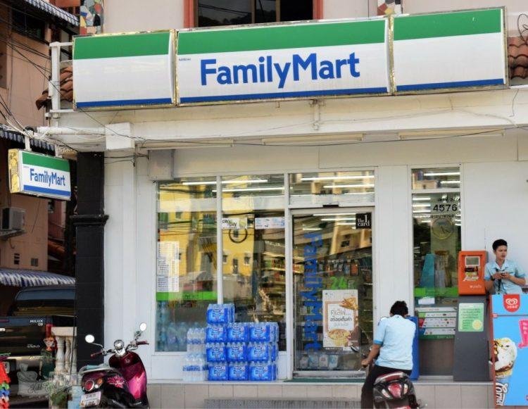 Family Mart Thailand