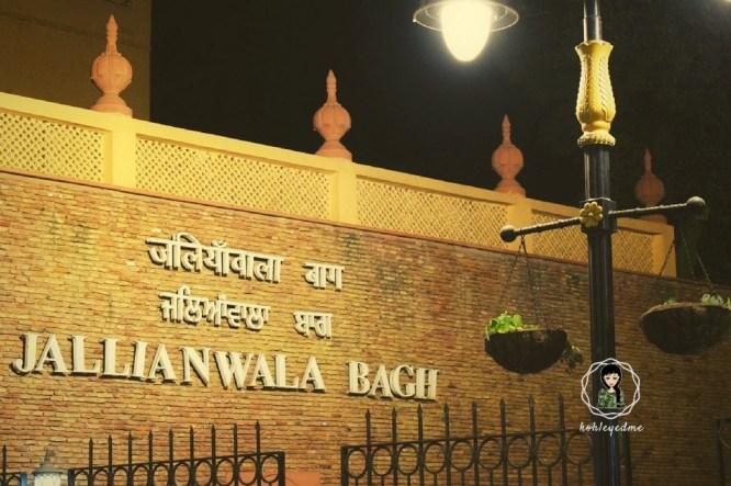 A visit to Jallianwala Bagh Amritsar kohleyedme.com