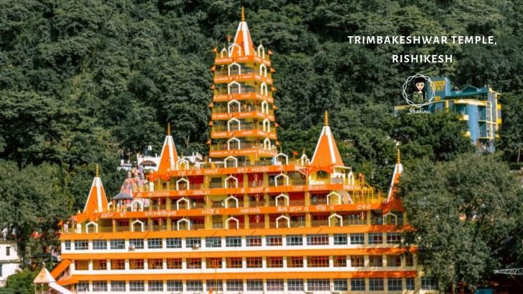 Trimbakeshwar Temple Rishikesh kohleyedme.com