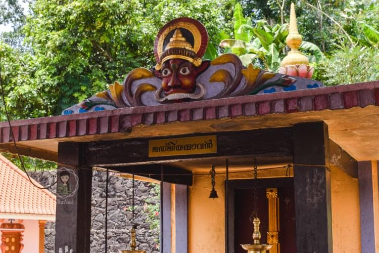 Judge Ammavan temple Kerala