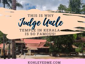 judge ammavan cheruvally kerala temple timings