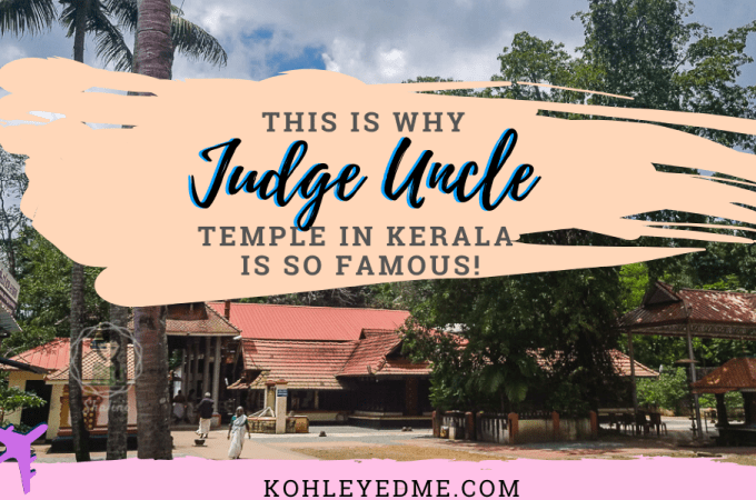 judge ammavan cheruvally kerala temple timings
