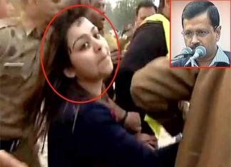 Kejriwal Ink Attack -Bhawna Arora is member of Aam Aadmi Sena Group