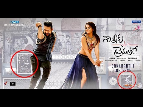 'Nannaku Prematho' Makers Offers Unconditional Apology, Changes Poster After Minority Commission Chairman Abid Rasool Khan's Intervention