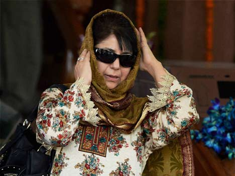 The new chief Mehbooba Mufti Jammu and Kashmir are