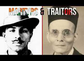 savarkar and bhagat singh