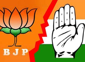 congress bjp 647 033117014707
