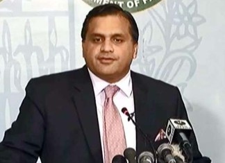 foreign office spokesman dr muhammad faisal
