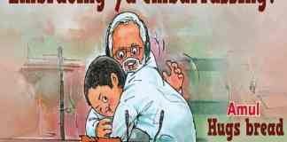 amul interest in embracing rahul gandhis pm modi.