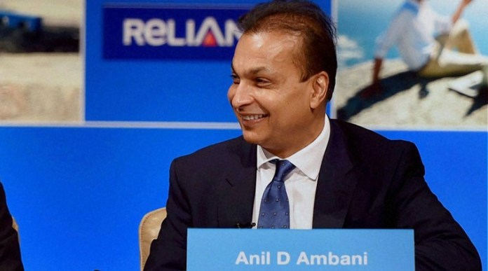 annual general meeting of reliance capital
