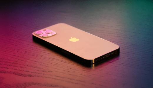 iphone12のここがすごい!特徴と機能を紹介をまとめてみた