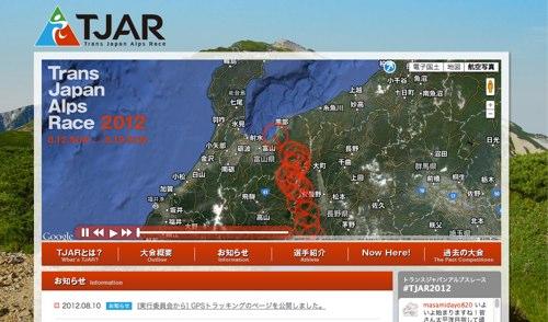 トランスジャパンアルプスレース 2012 | Trans Japan Alps Race 2012