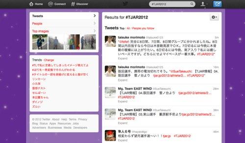 Twitter Search TJAR2012