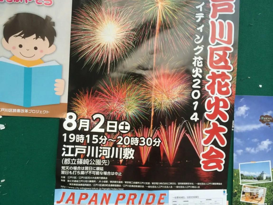 2014-07-25 18.32.56
