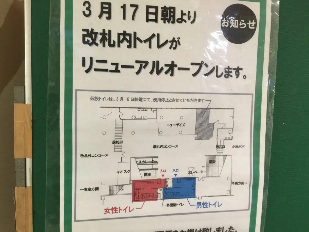 2015-03-19 18.41.37