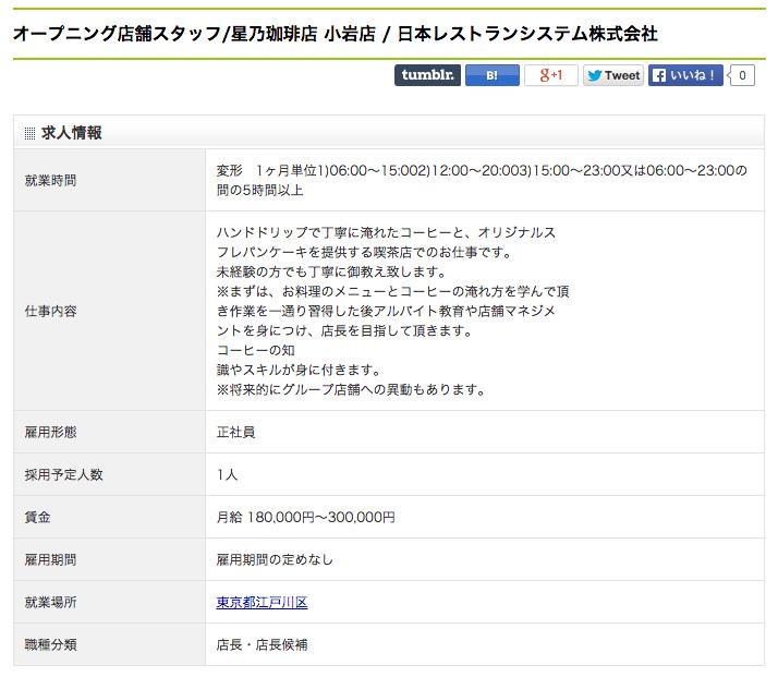 2015-04-29 13.22.29