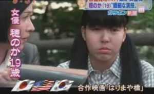 画像 石橋 ほのか 画像】石橋貴明の娘は4人!ほのか以外にしおんも芸能デビュー?|LifeNews Media