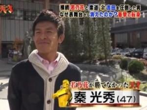 松山三四六の本名は?昔は柔道と相撲で激強!ものまね?現在は長野でラジオ!