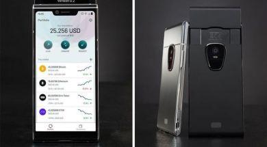Blockchain tabanlı Finney cep telefonu ve heyecan verici 5 özelliği