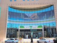 Islami Bankacılık Sektöründe Ripple ve Stellar Rekabeti