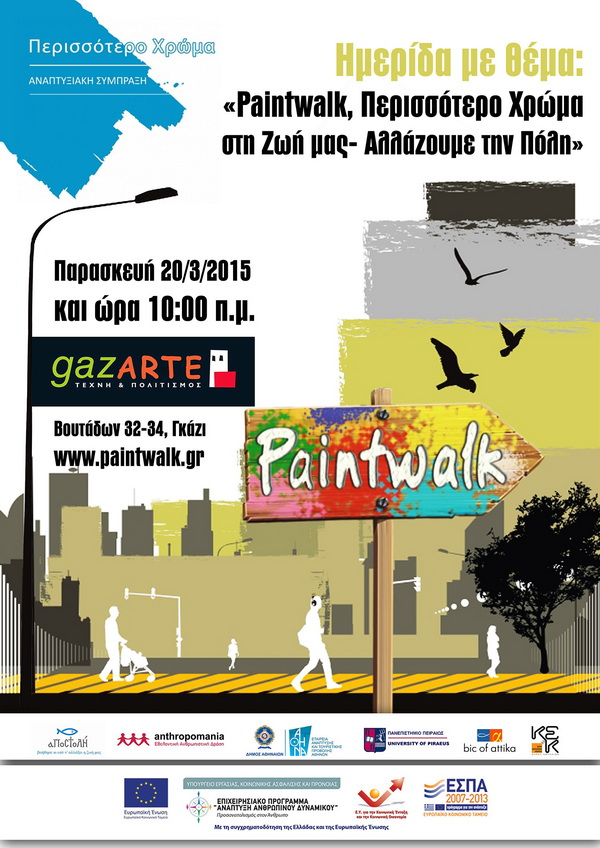 poster_paintwalk