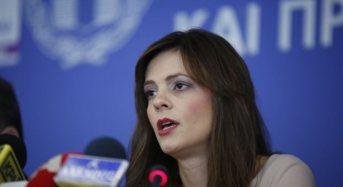 Υπουργείο Εργασίας: Προχωρά στην αξιοποίηση δέκα ακινήτων και σε ΚοινΣΕπ