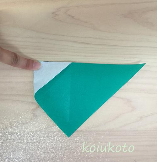 折り紙 笹の葉2