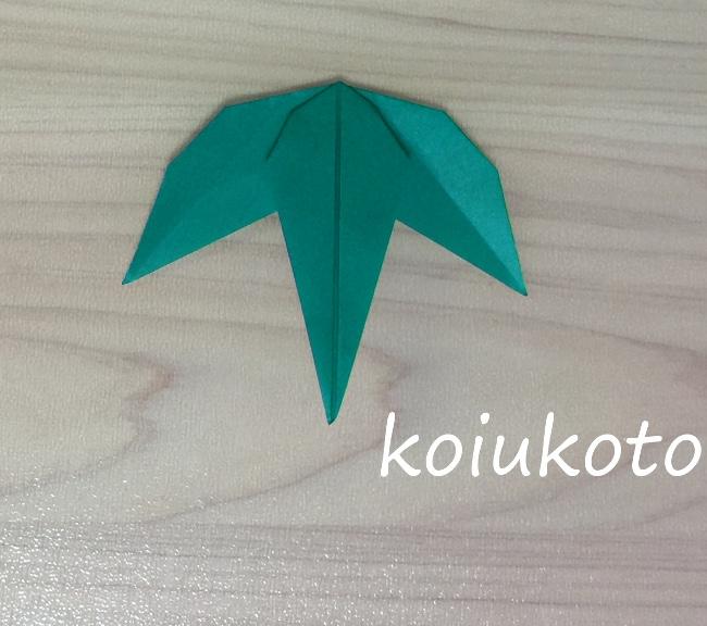 折り紙 笹の葉