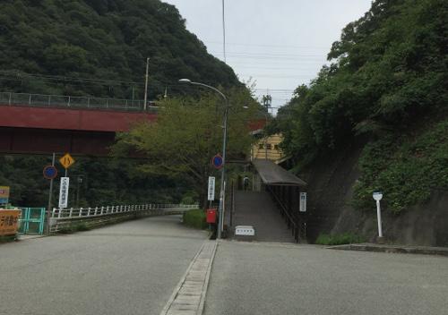武田尾駅 周辺