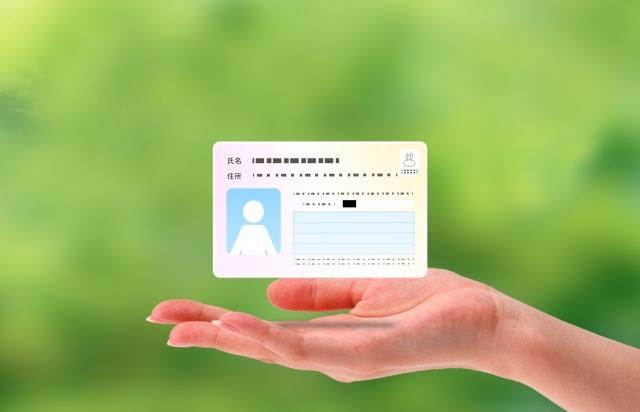 パスワード タイム イオン ワン カード